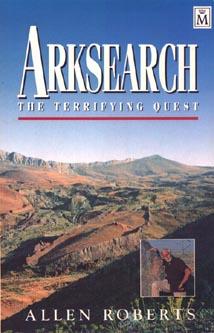 Ark Search Book
