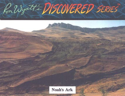 Noah's Ark Discovered/Arksite