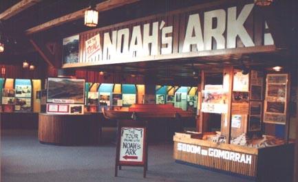 The Noah's Ark Display