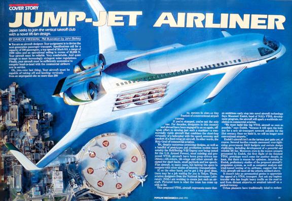 pop1993web.jpg