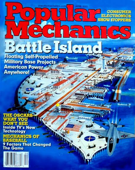 popmcover2003web.jpg