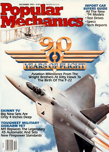 popmech1993dec_cover.jpg