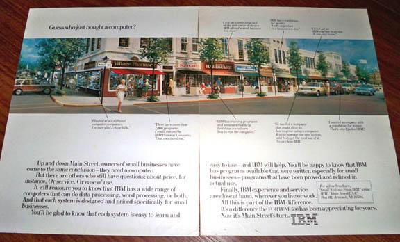 ibm streetweb